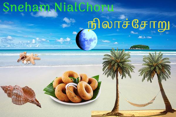 NilaChoru
